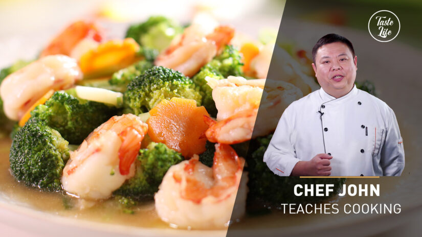 Chef John's Cooking Class | Stir Fry Prawns With Broccoli