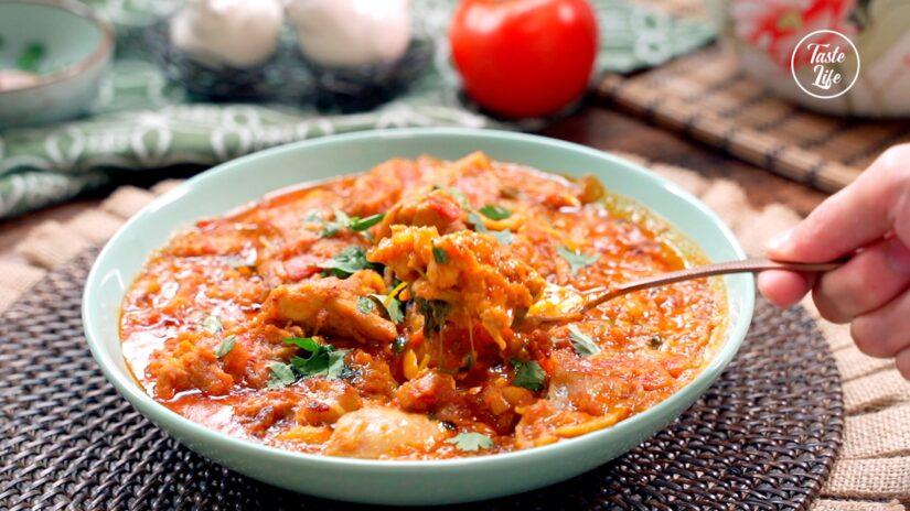 Tomato Curry Chicken