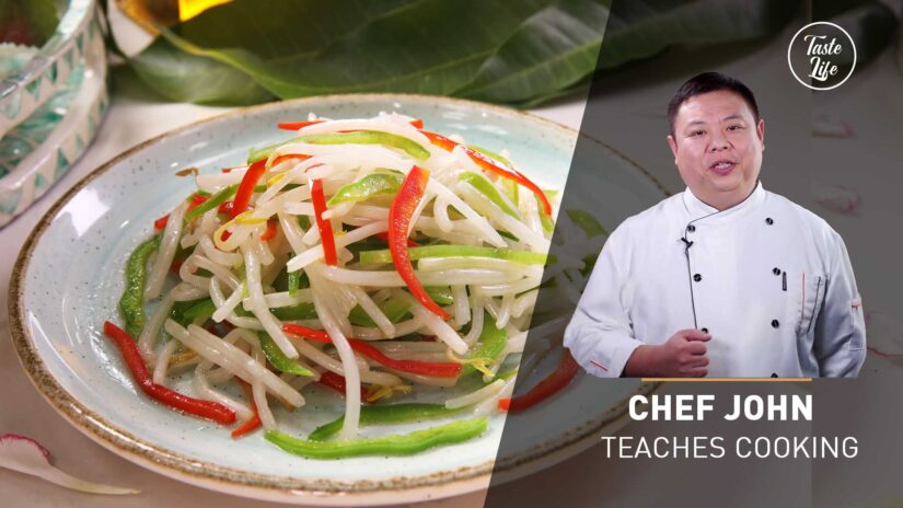 Chef John's Cooking Class | Mung Bean Sprout Salad