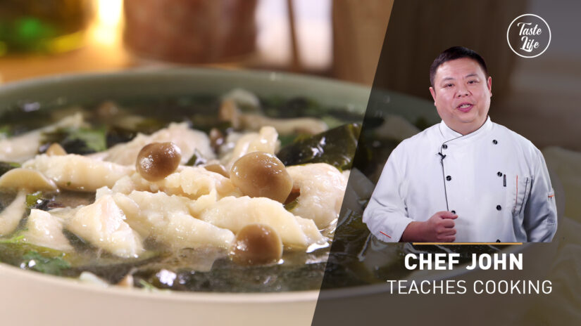 Chef John's Cooking Class | Kelp Fish Soup
