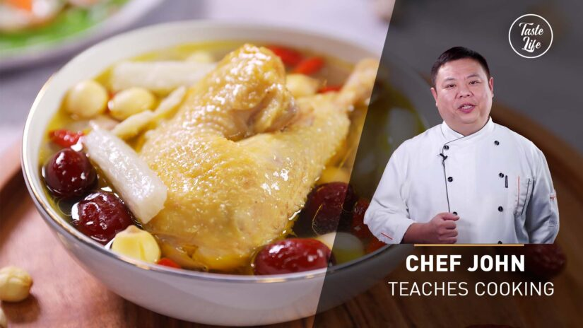 Chef John's Cooking Class | Chinese Yam Chicken Soup